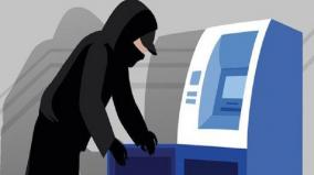 person-who-paid-counterfeit-notes-at-an-atm-machine-arrested-on-complaint-filed-by-bank-manager