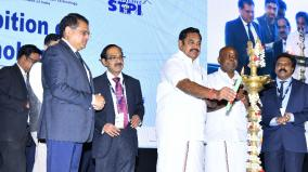 tamilnadu-attract-more-investments-in-information-technology