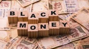 amnesty-scheme-to-deploy-40-black-money-in-elephant-bond