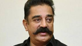 why-my-favorite-actor-is-kamal-explains-celebrities