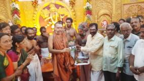 kanchi-seer-releases-book