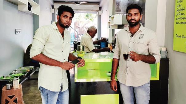karupatti-coffee