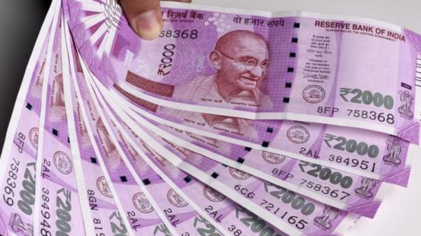 rs-2-000-notes-can-be-demonetized-without-disruption-exdea-secy-garg