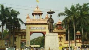 protests-in-bhu-over-muslim-professor-s-appointment