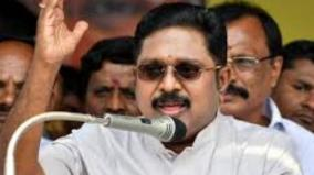 ttv-dhinakaran-urges-to-conduct-iit-entrance-in-tamil