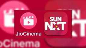 jiocinema-sun-nxt-partner-to-offer-south-indian-movies-to-jio-subscribers