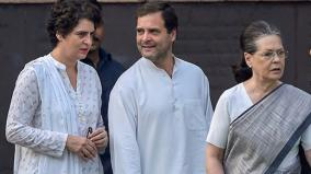 spg-cover-for-sonia-gandhi-rahul-and-priyanka-withdrawn-crpf-to-move-in