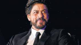 srk-inaugurates-25th-kolkata-international-film-festival