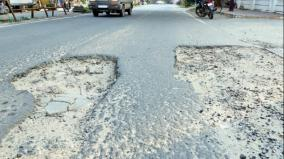 road-issue-at-coimbatore