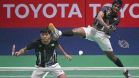 open-badminton-series