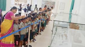 madurai-tamil-sangam