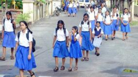 ayodhya-verdict-krishnagiri-district-vacation-to-government-private-schools