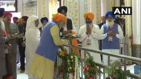 narendra-modi-arrives-at-sultanpur-lodhi-to-pay-obeisance-at-the-ber-sahib-gurudwara