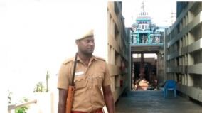 ayodhya-verdict-srivilliputtur-andal-temple-security-tightened