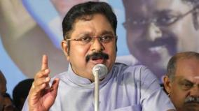 the-ayodhya-verdict-we-honor-our-trust-unity-ttv-dinakaran