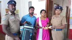 youth-leaves-valuables-in-train-railway-police-helps-to-relocate-things