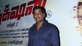 vishal-speech-at-action-press-meet