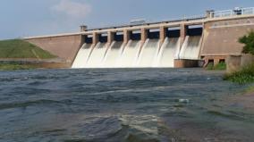 vaigai-water-opened-for-madurai-sivaganagai-ramanathapuram-cultivation-purpose