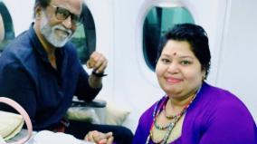 rajinikanth-birthday-wishes-to-bigg-boss-harathi