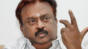 ayodhya-verdict-let-us-respect-the-emphasis-on-religious-virtue-vijayakanth