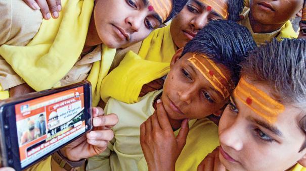 ayodhya-verdict