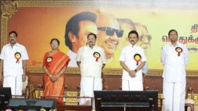 90-of-tamil-nadu-youth-to-be-recruited-by-central-government-agencies-dmk