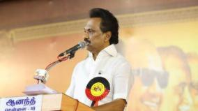 extra-power-in-dmk-for-mk-stalin