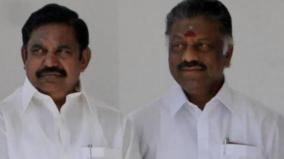 local-election-optional-petition-in-aiadmk-on-november-15-and-16-payment-notice
