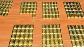 26-5-kg-saffron-and-1-82-kg-gold-seized-at-chennai-airport-3-arrested