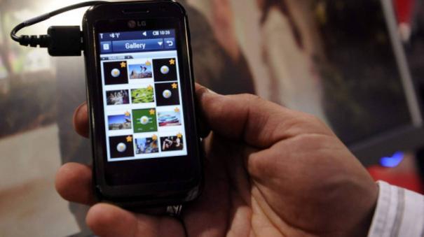 man-dies-in-mobile-phone-blast-in-odisha