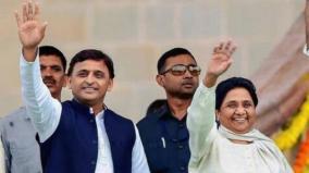 the-samajwadi-leader