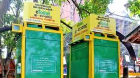 e-toilets