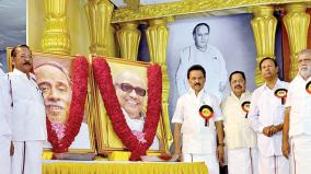 development-of-dmk