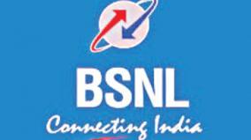 bsnl-service