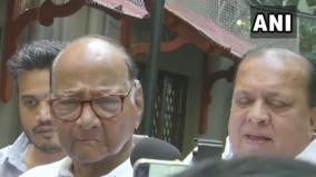 cong-ncp-will-decide-together-pawar-on-maha-impasse