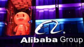 alibaba-singles-day-sales-hit-12-billion-within-first-hour