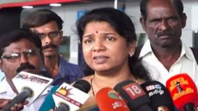 kanimozhi-interview-in-tutucorin
