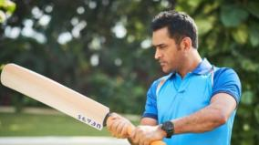 dhoniwemissyouonfield-fans-calls-for-ms-dhoni-s-return