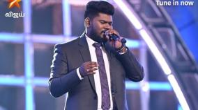 super-singer-gautham-missed-chance