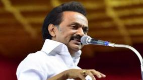 stalin-s-allegation-tamil-nadu-government-refuses-to-use-federal-funds