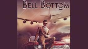 akshay-kumar-movie-titled-as-bell-bottom