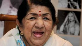 lata-mangeshkar-hospitalised-on-ventilator-support