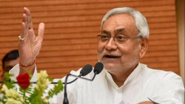 hs-schools-in-all-bihar-panchayats-to-reduce-fertility-rate-nitish
