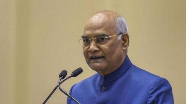 president-s-rule-imposed-in-the-state-of-maharashtra