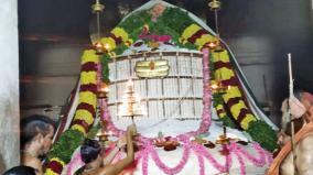 gangai-konda-cholapuram