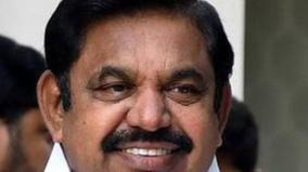 cm-palanisamy-clarifies-about-highway-department-5-000-cr-issue