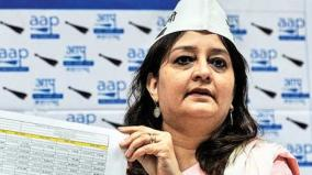 congress-giving-maharashtra-on-a-platter-to-bjp-aap