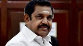 cm-palanisamy-answers-on-local-body-elections