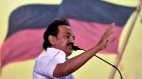 mk-stalin-slams-bjp-government