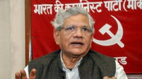 butchery-of-constitution-says-sitaram-yechury